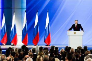 речь президента РФ